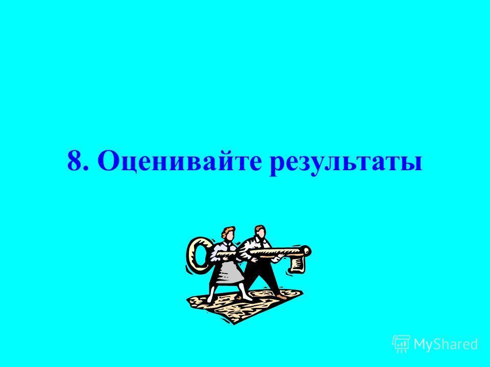 8. Evaluate
