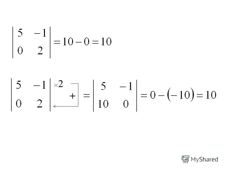×2×2 +
