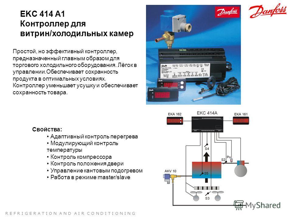 R E F R I G E R A T I O N A N D A I R C O N D I T I O N I N G EKC 414 A1 Контроллер для витрин/холодильных камер Простой, но эффективный контроллер, предназначенный главным образом для торгового холодильного оборудования. Лёгок в управлении.Обеспечив