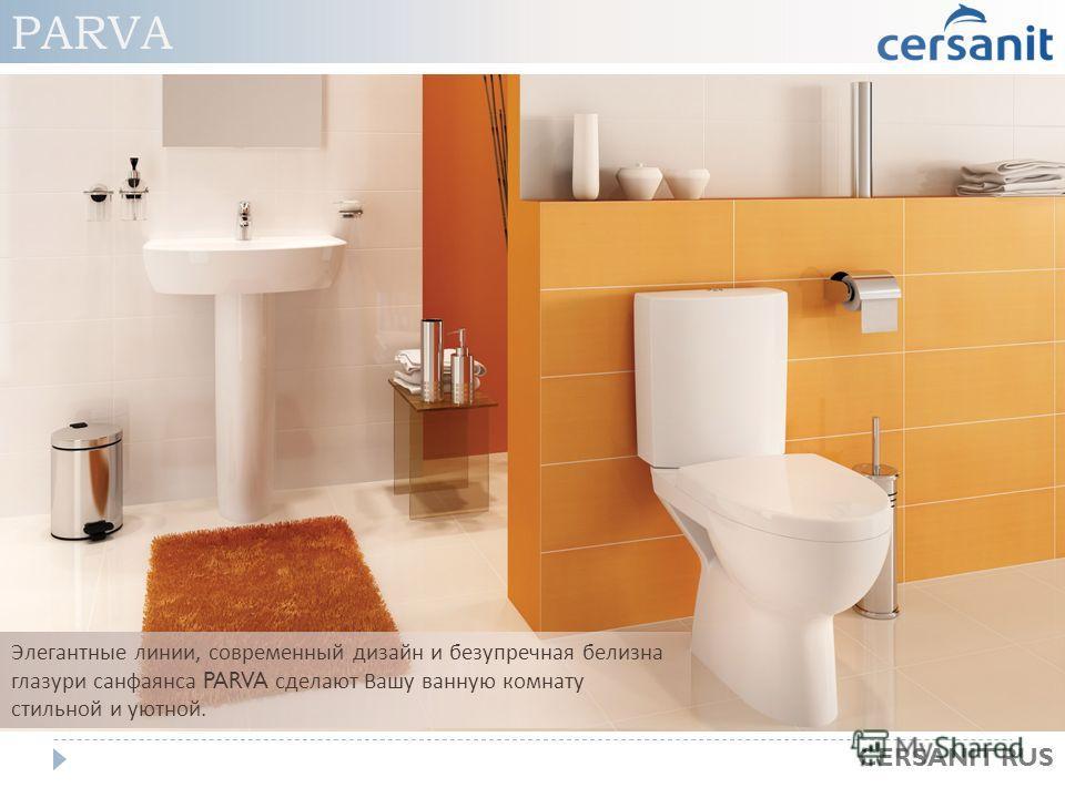 CERSANIT RUS PARVA Элегантные линии, современный дизайн и безупречная белизна глазури санфаянса PARVA сделают Вашу ванную комнату стильной и уютной.