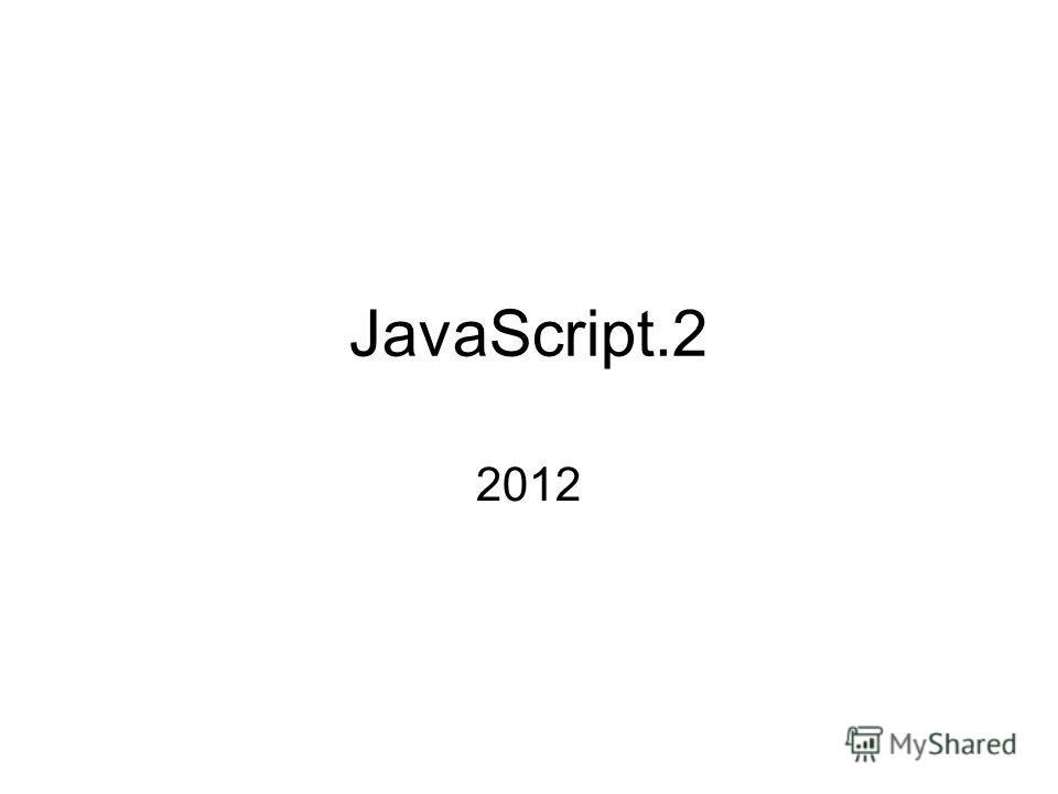 JavaScript.2 2012