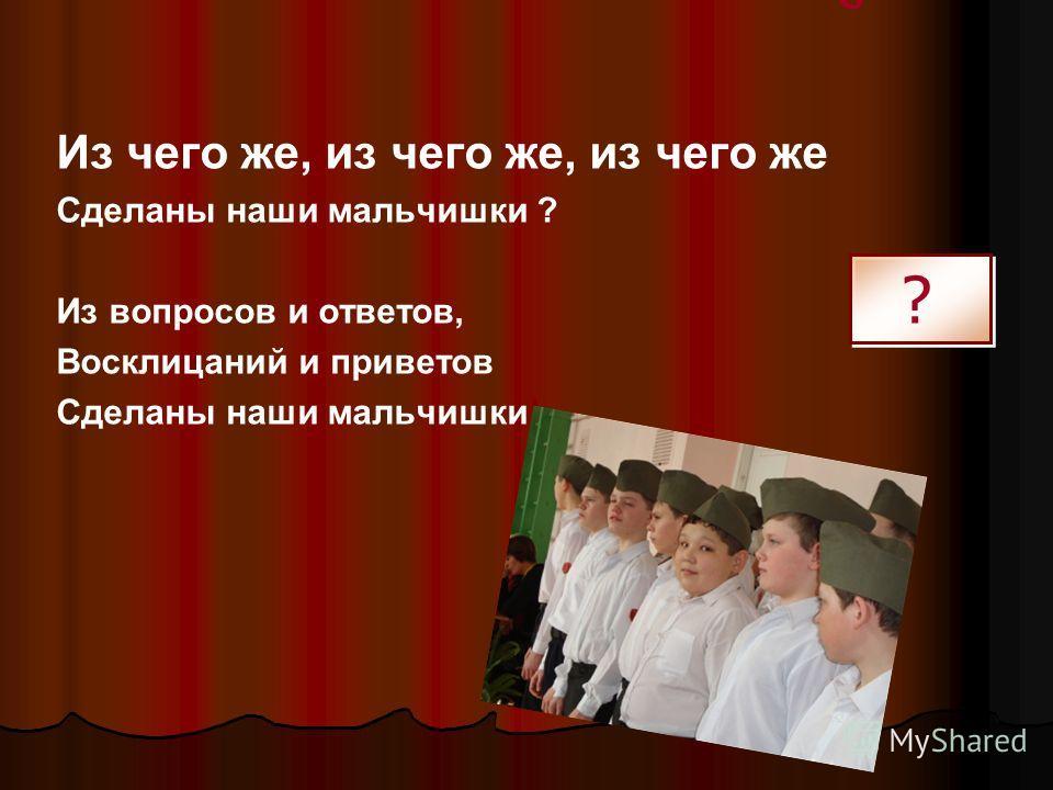 Герои Советского Союза: А.Ерофеевский.А.Звягин