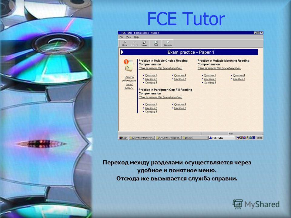 Переход между разделами осуществляется через удобное и понятное меню. Отсюда же вызывается служба справки. FCE Tutor
