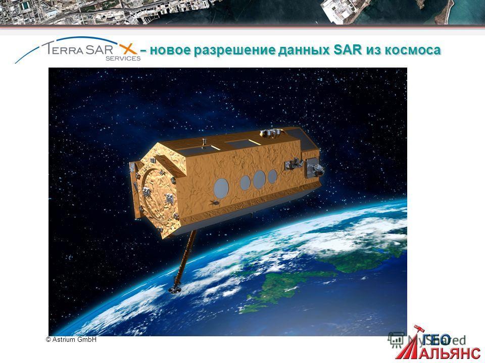 © Astrium GmbH TerraSAR-X – новое разрешение данных SAR из космоса