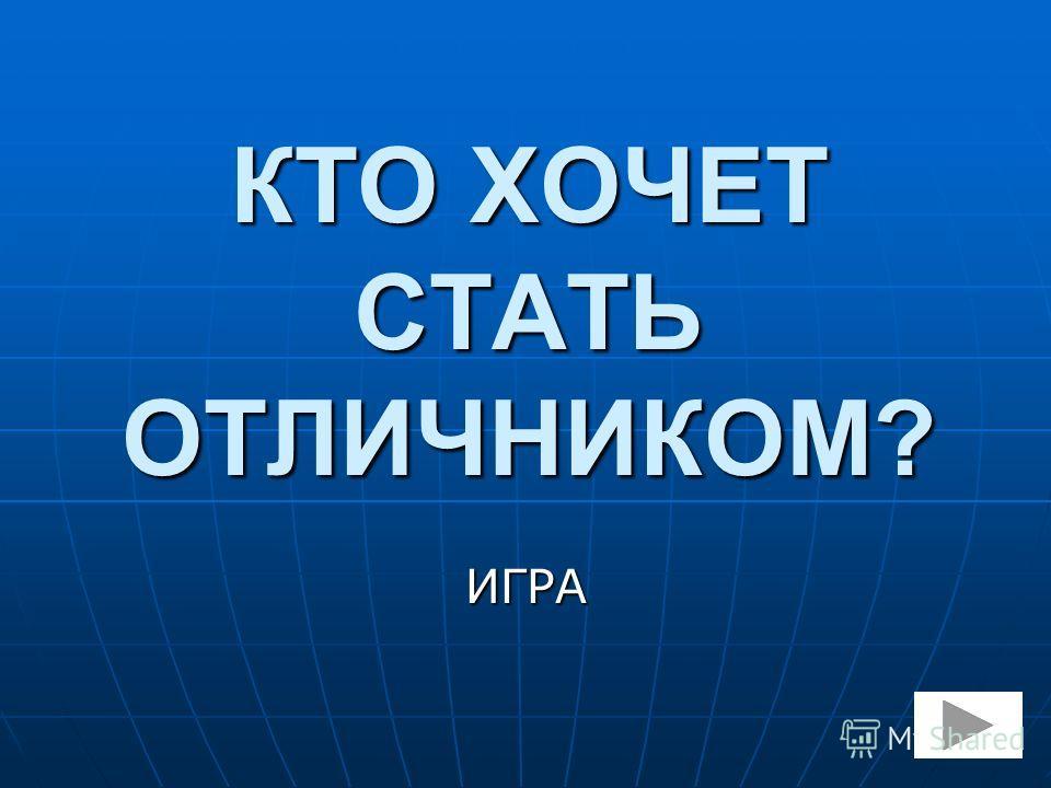 Учитель информатики МБОУ «Сивохинская СОШ 5» Кох Елена Александровна