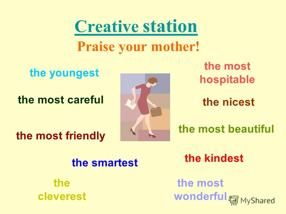 Creative station Praise your mother! the most careful the smartest the cleverest the most beautiful the nicest the most wonderful the most hospitable the most friendly the youngest the kindest