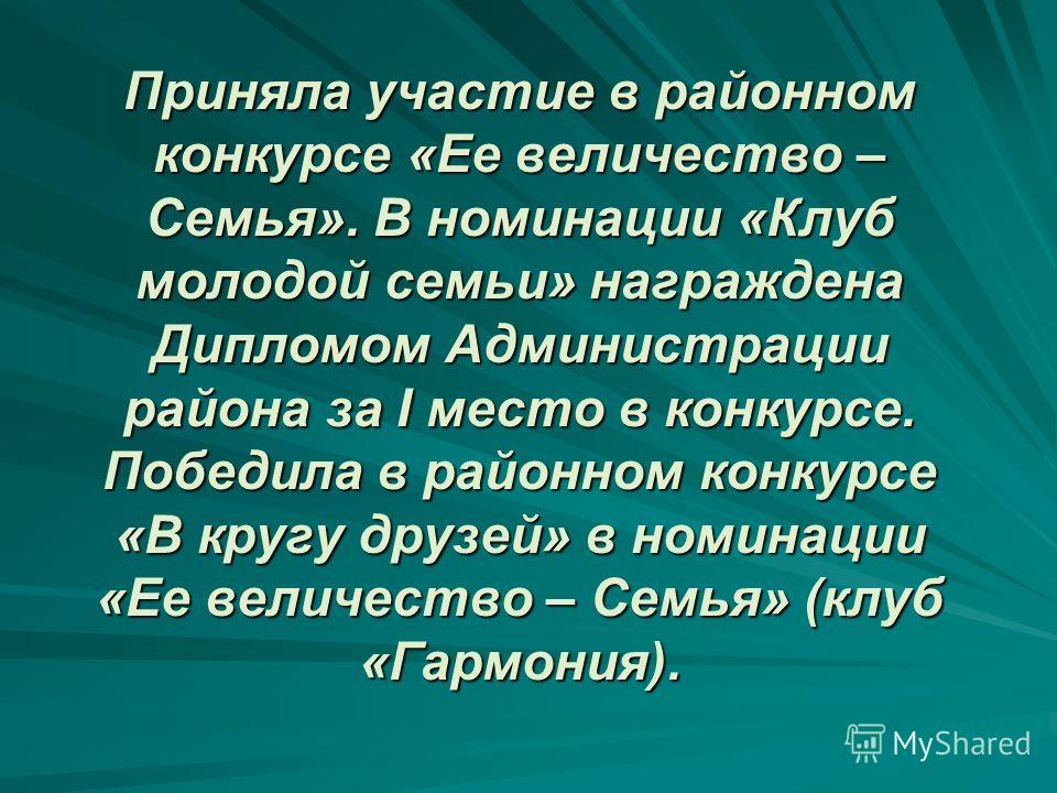 Октябрьская СБФ Библиотекарь Калабина Наталья Викторовна