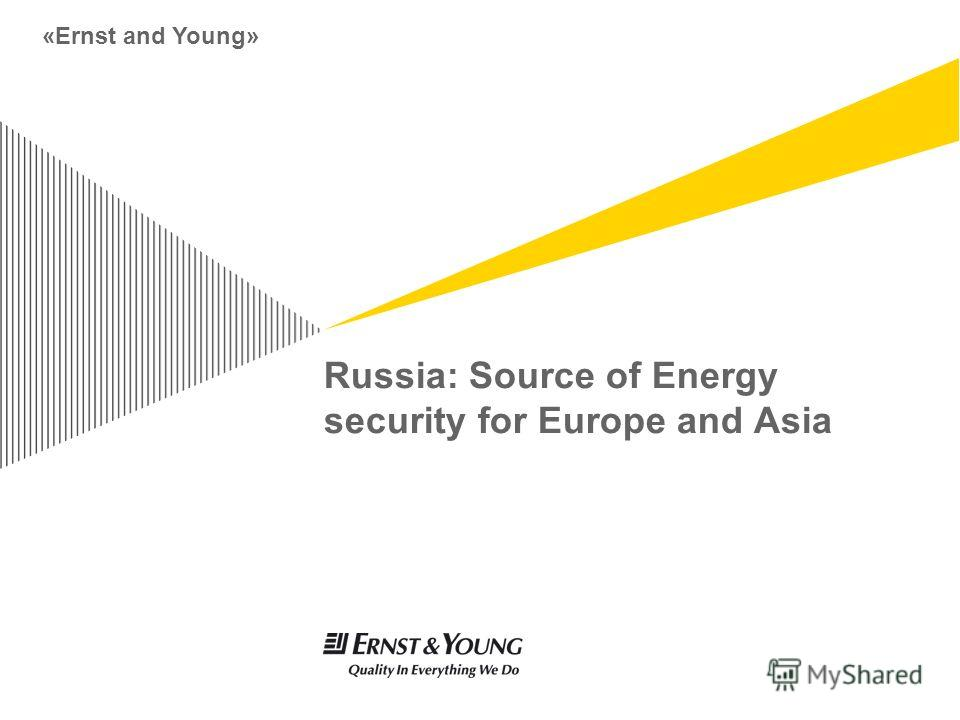 Russia: Source of Energy security for Europe and Asia «Ernst and Young»