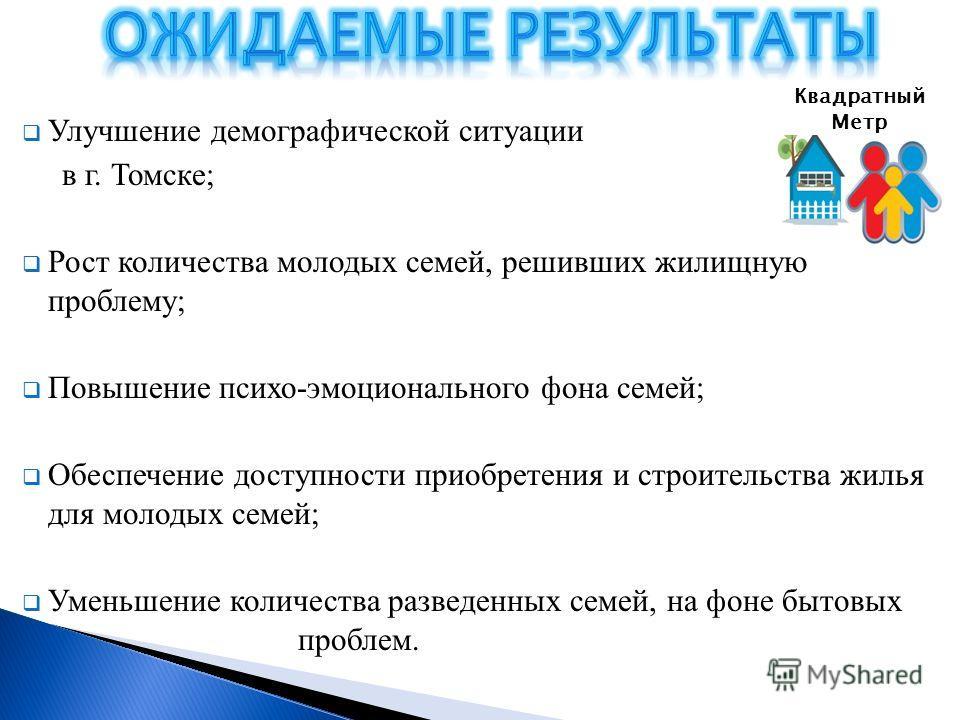 image Тендер знакомств на русском моя страница