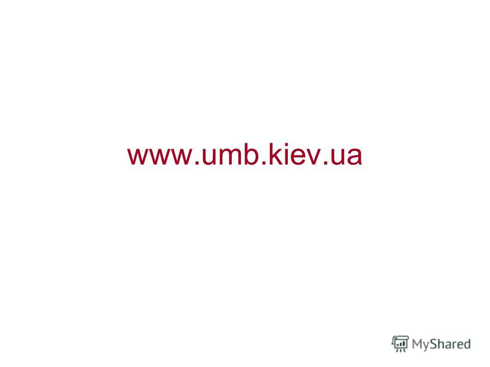 www.umb.kiev.ua