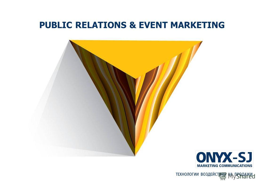 PUBLIC RELATIONS & EVENT MARKETING