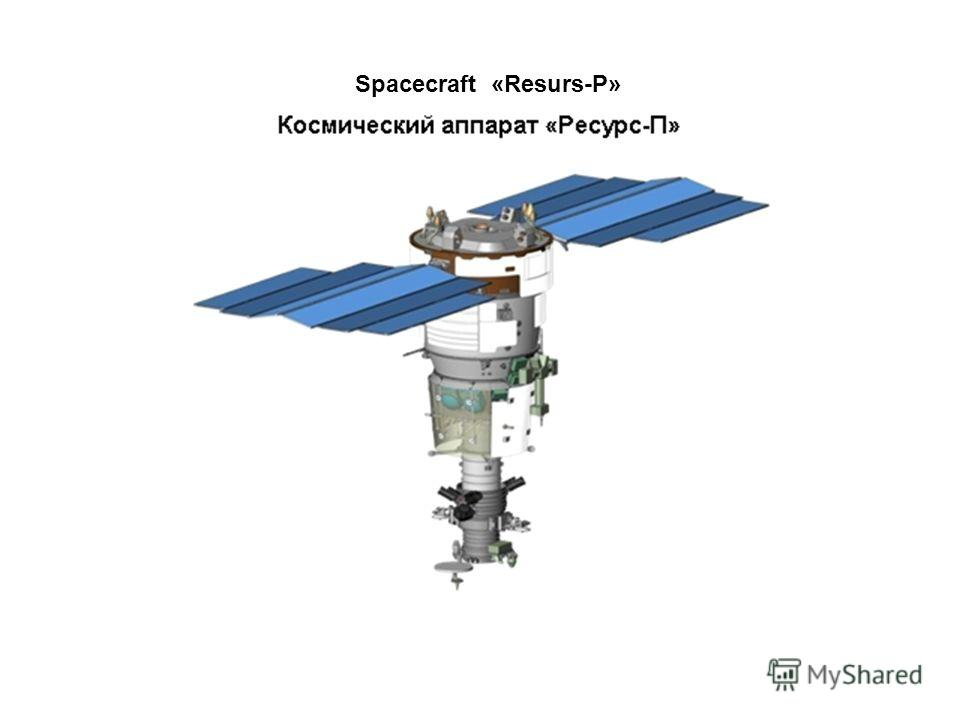 Spacecraft «Resurs-P»