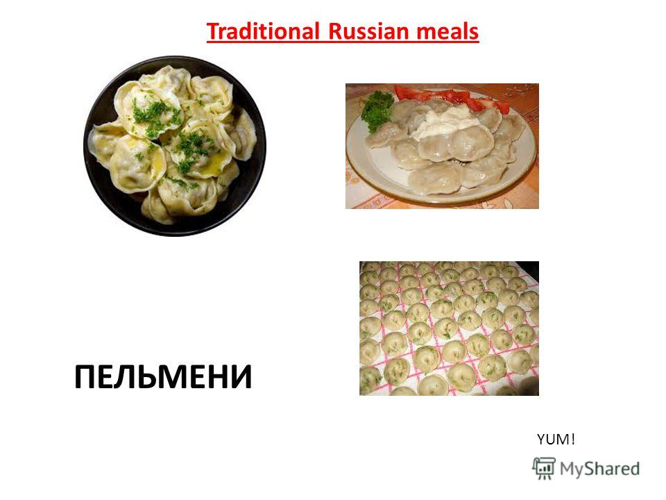 Traditional Russian meals YUM! ПЕЛЬМЕНИ