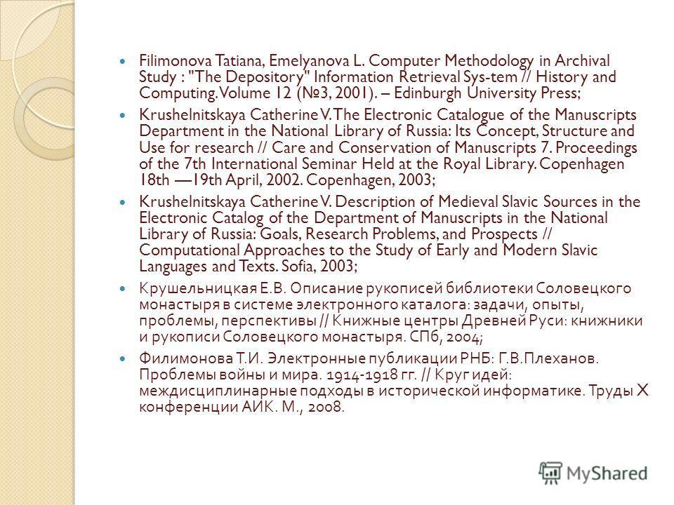 Filimonova Tatiana, Emelyanova L. Computer Methodology in Archival Study :