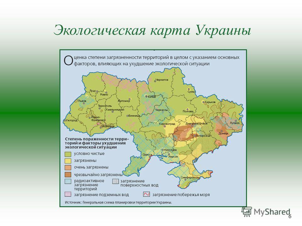 Экологическая карта Украины 6