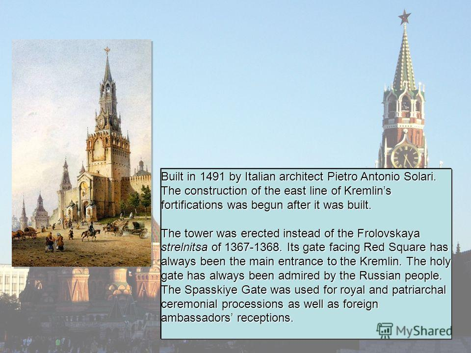 Built in 1491 by Italian architect Pietro Antonio Solari. The construction of the east line of Kremlins fortifications was begun after it was built. The tower was erected instead of the Frolovskaya strelnitsa of 1367-1368. Its gate facing Red Square