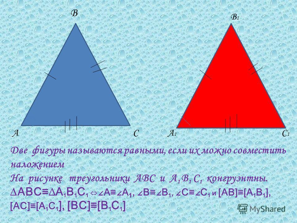 Виды треугольников По углам ОстроугольныйТупоугольныйПрямоугольный
