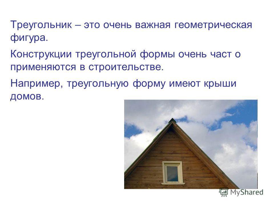 Теорема Пифагора Выполнил ученик 4 «Б» касса Кирбетов Эрдэм