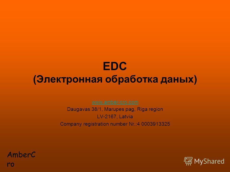 www.amber-cro.com Daugavas 38/1, Marupes pag, Riga region LV-2167, Latvia Company registration number Nr.:4 0003913325 AmberC ro EDC (Электронная обработка даных)