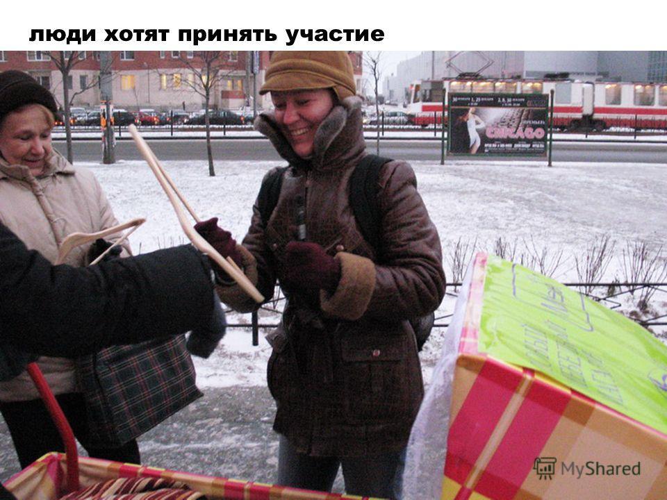 паприка брендинг Маргариты Васильевой люди хотят принять участие