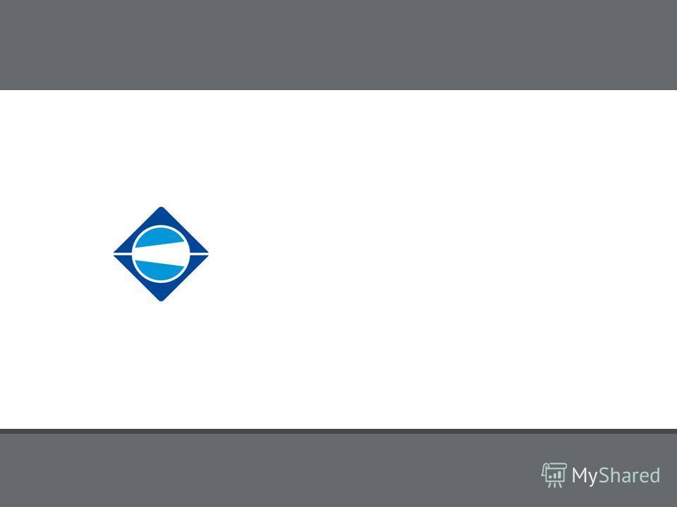 1 Logo Raute