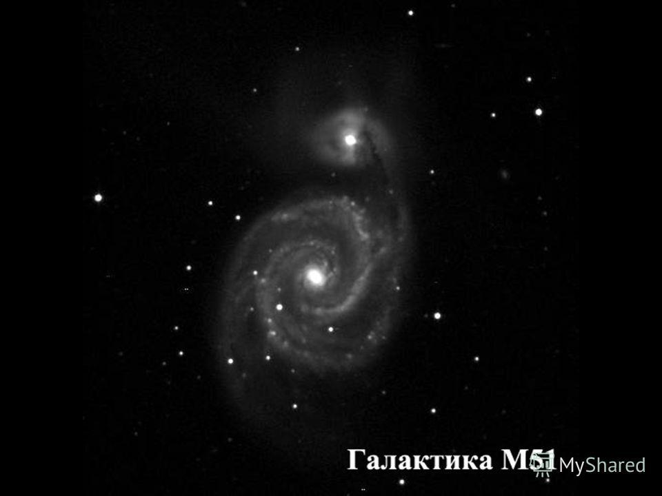 Ученые МГУ и космические исследования 2009
