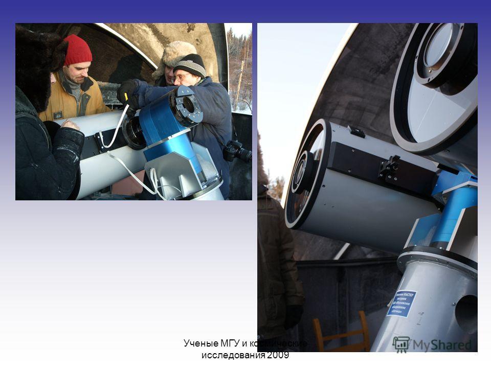 МАСТЕР II - Урал ноябрь 2008 г. МАСТЕР II 1200 кв.гр. в час до 16 зв.вел.