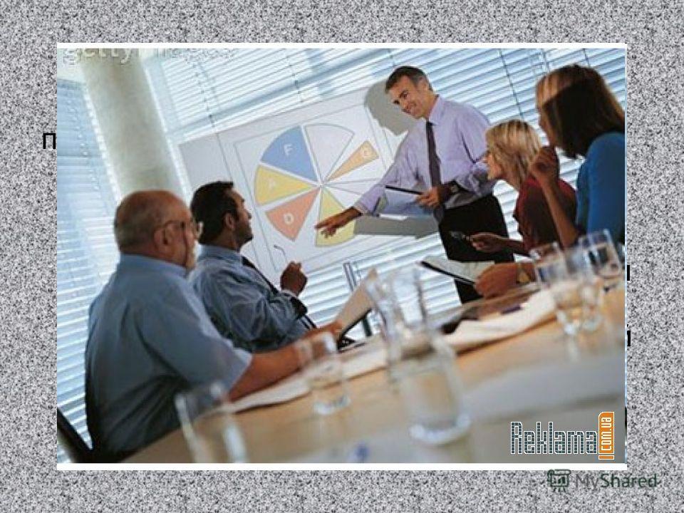 функции : производит начисление зарплаты, ведет учет материальных ценностей, производит расчет себестоимости продукции или налоговых отчислений, осуществляет расчеты с поставщиками и субподрядчиками. Обычно специализируется на одной из функций бухгал