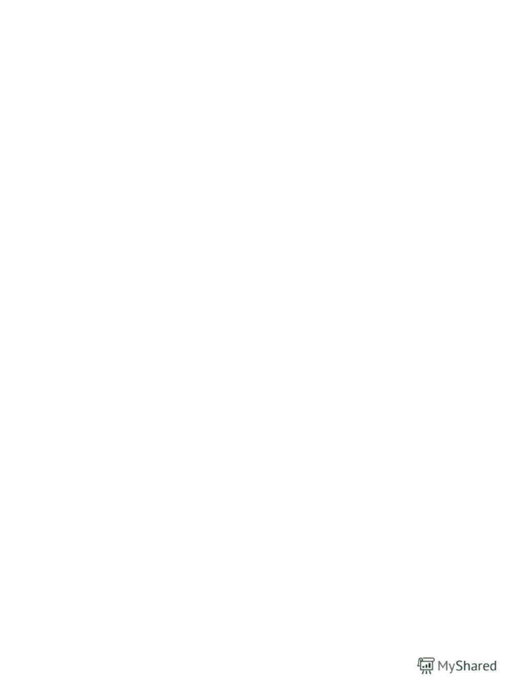 схема проезда в поленово из москвы