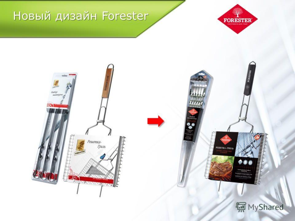 Новый дизайн Forester