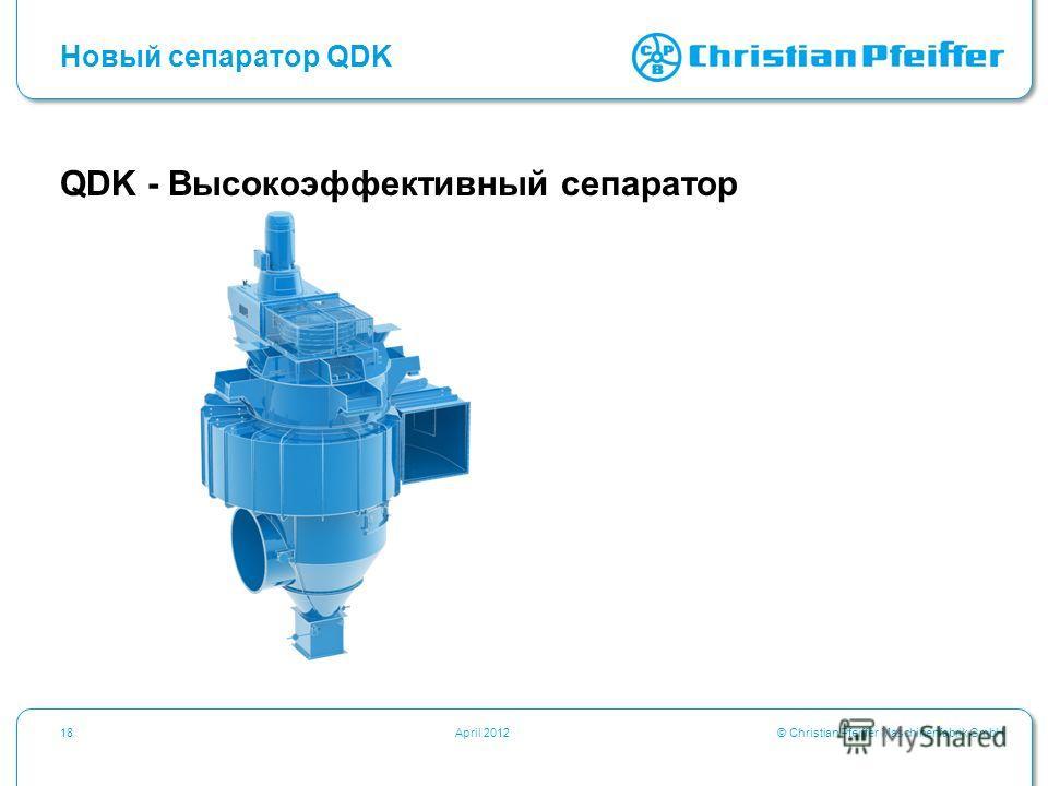 © Christian Pfeiffer Maschinenfabrik GmbH18April 2012 Новый сепаратор QDK QDK - Высокоэффективный сепаратор