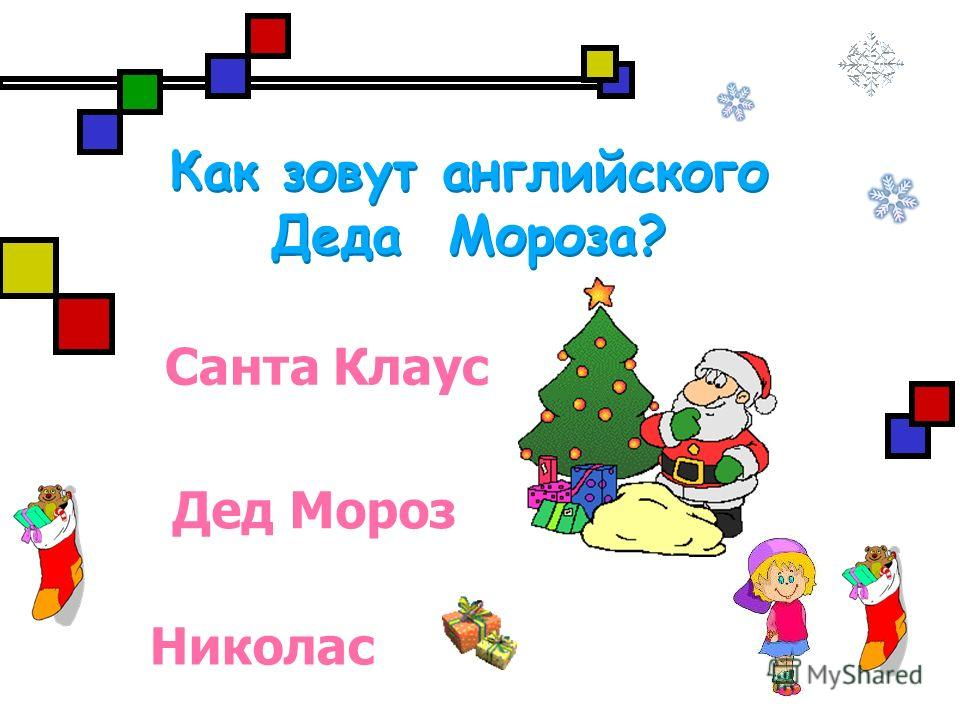 зыкова лексикология английского языка на русском языке