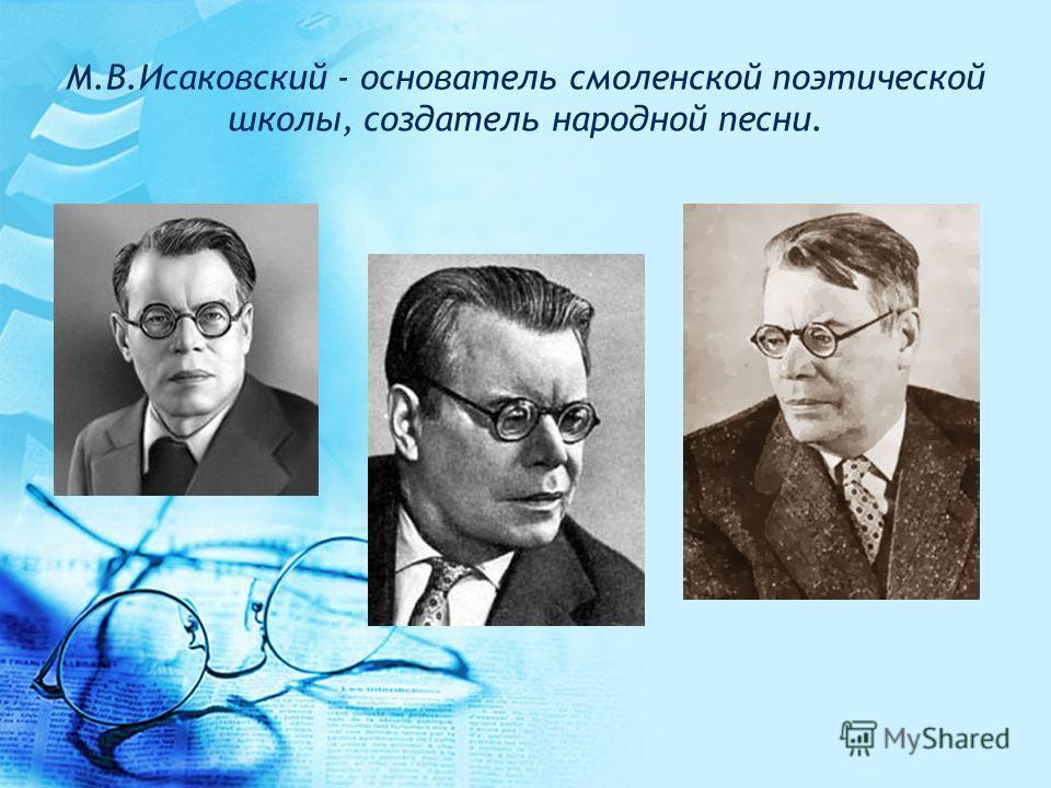 Игорь Крутой Первоклашки - песня первоклашки
