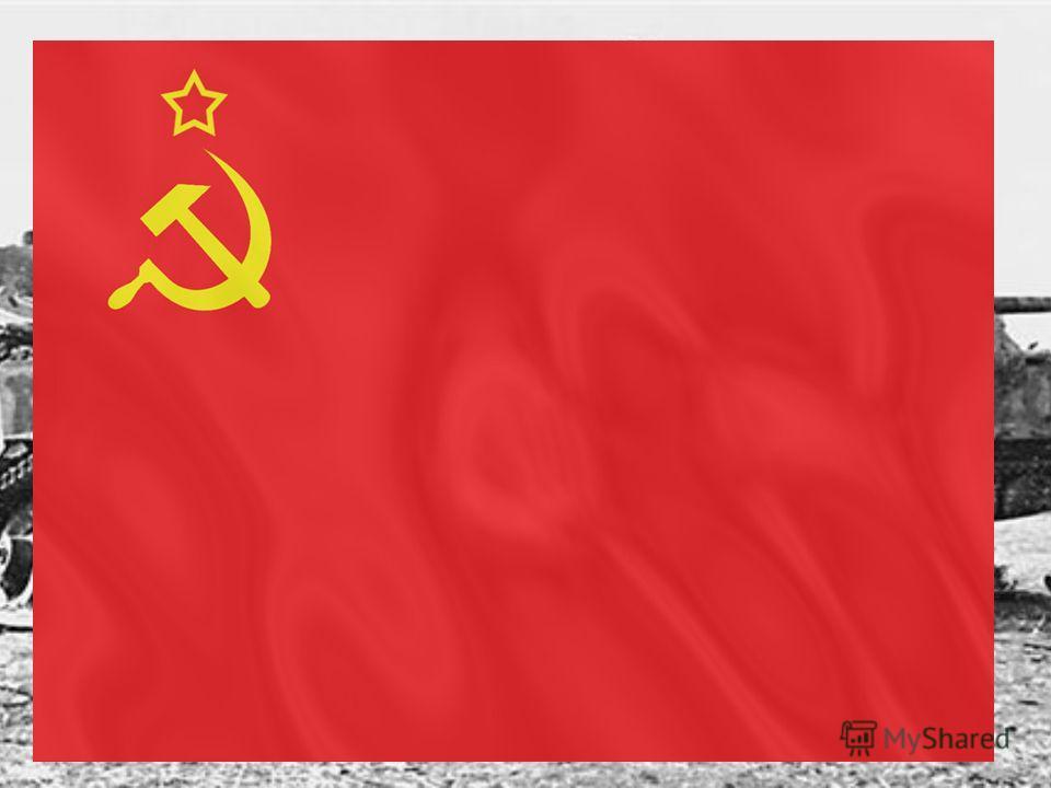 Стороны СССРГермания Командующие Константин Рокоссовский Георгий Жуков Николай Ватутин Эрих фон Манштейн Гюнтер Ханс фон Клюге Вальтер Модель