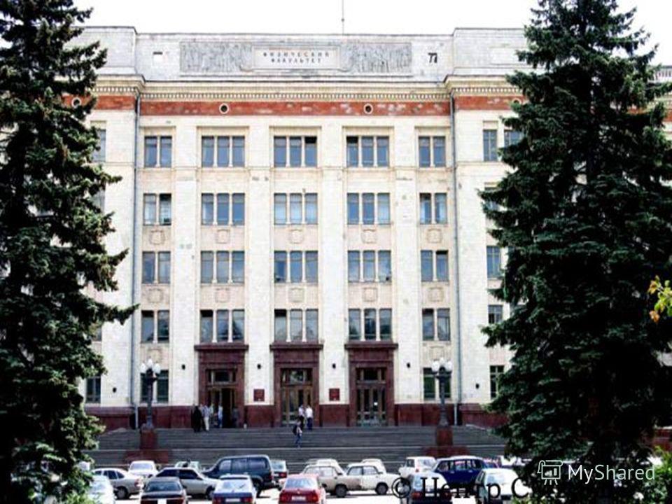 В 1938 году Сахаров поступил на физический факультет Московского государственного университета. Первая попытка самостоятельной научной работы на втором курсе окончилась безуспешно, но разочарования в своих силах Сахаров не испытывал. После начала вой