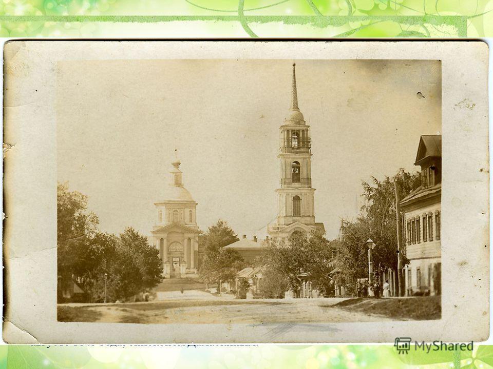 Любой приезжающий в город, в первую очередь обращает внимание на городскую доминанту - колокольню Николаевской церкви, сама церковь, к сожалению, не сохранилась. 75-метровая колокольня главное украшение города и его ориентир в радиусе до 20 верст. И