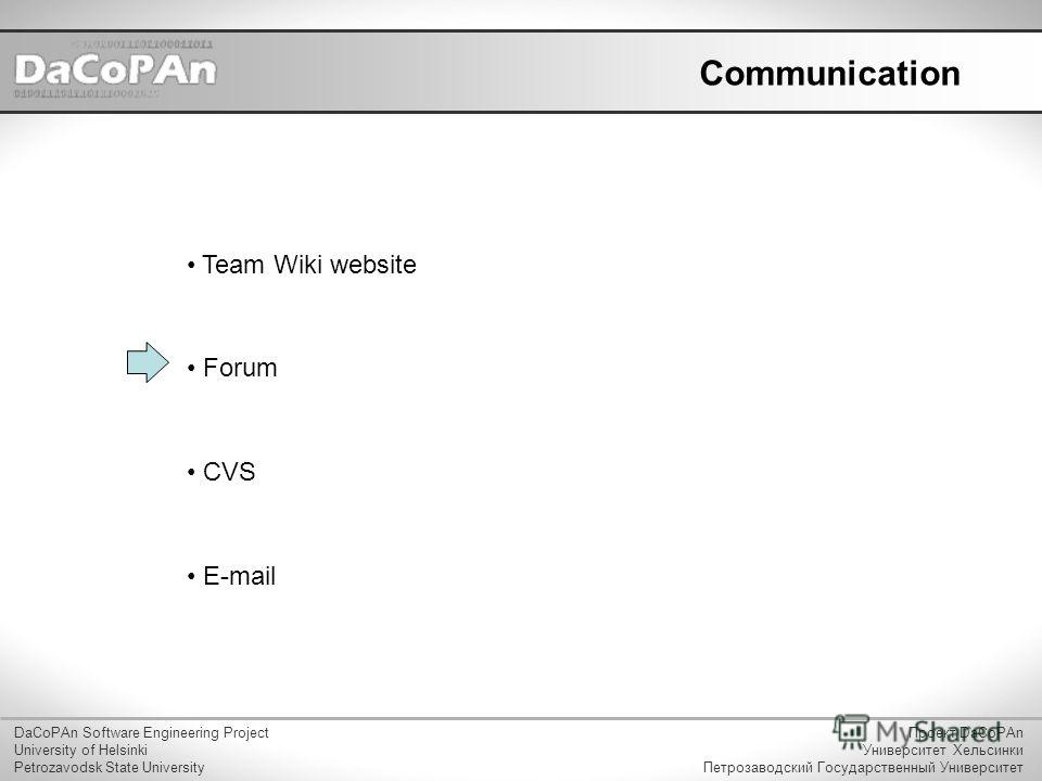 Communication Team Wiki website Forum CVS E-mail DaCoPAn Software Engineering Project University of Helsinki Petrozavodsk State University Проект DaCoPAn Университет Хельсинки Петрозаводский Государственный Университет