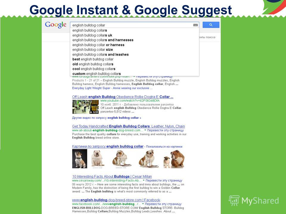 Google Instant & Google Suggest