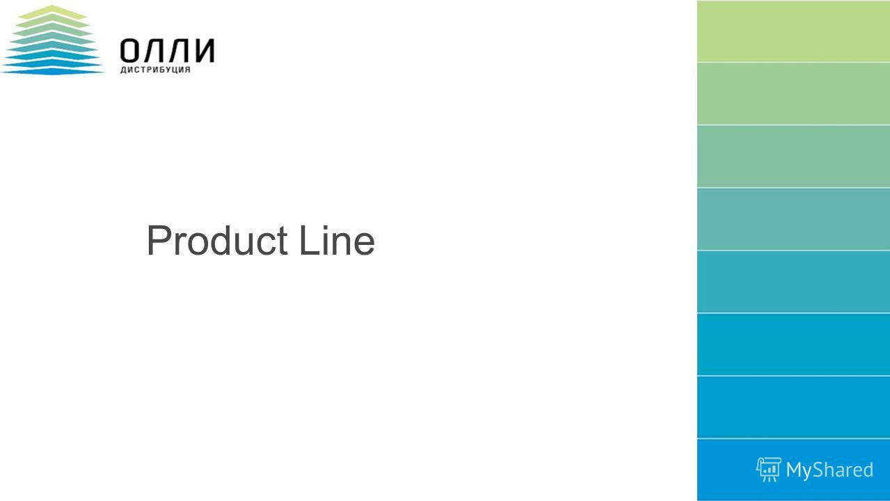 25 Product Line