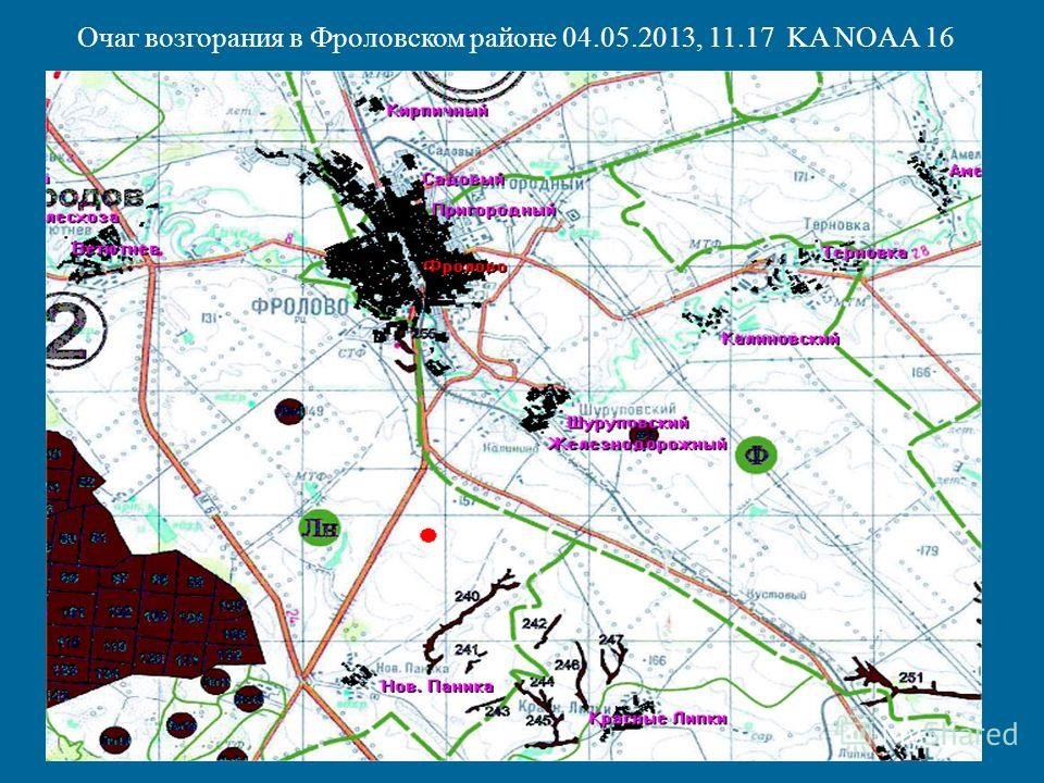 Очаг возгорания в Фроловском районе 04.05.2013, 11.17 KA NOAA 16