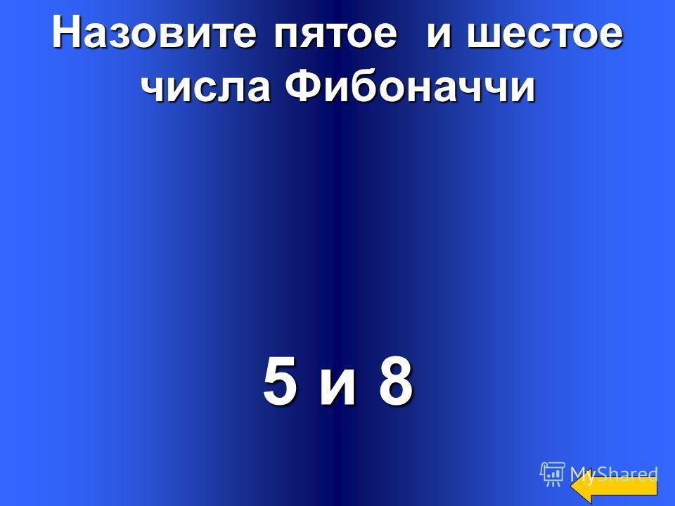Площадь поверхности куба равна 24 см 2. Чему равен объем этого куба? 8 см 3