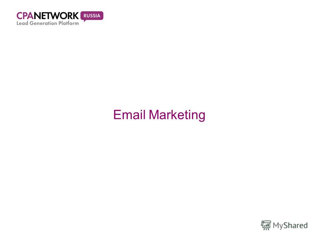 Email Marketing 18