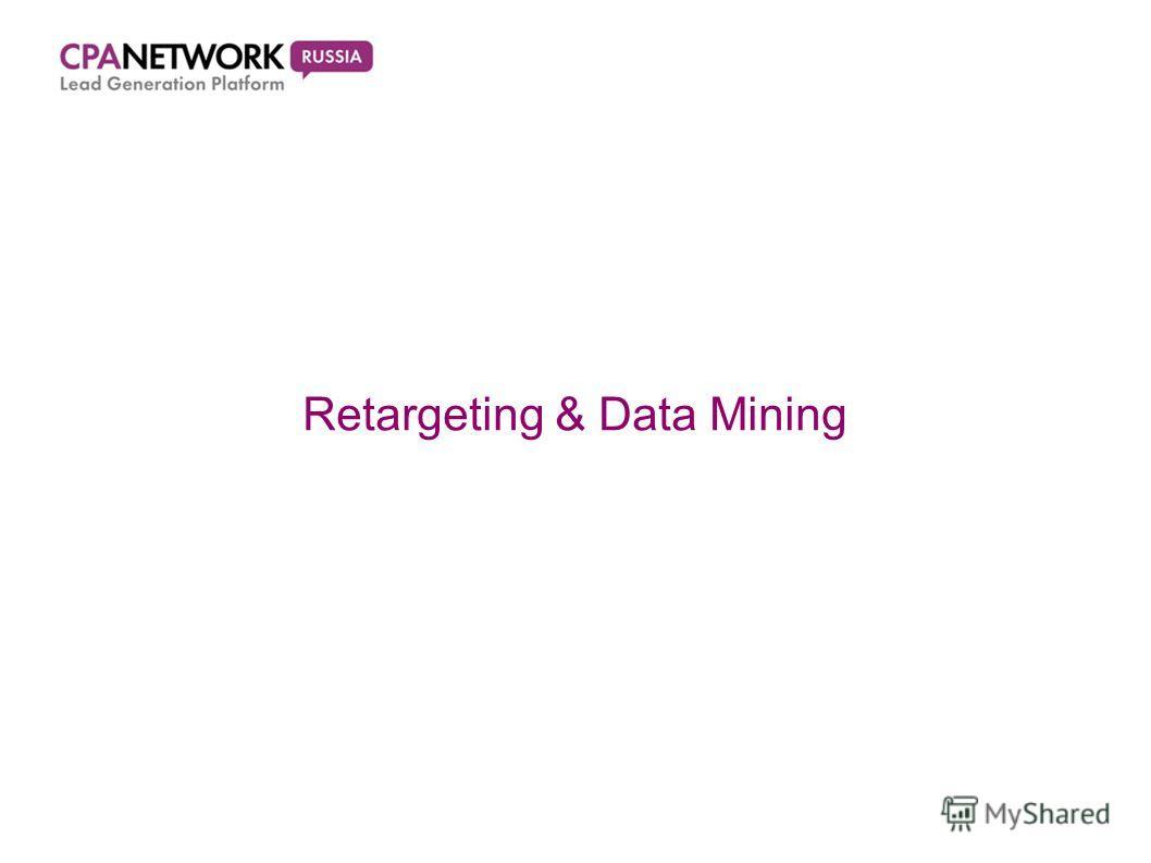 Retargeting & Data Mining 28