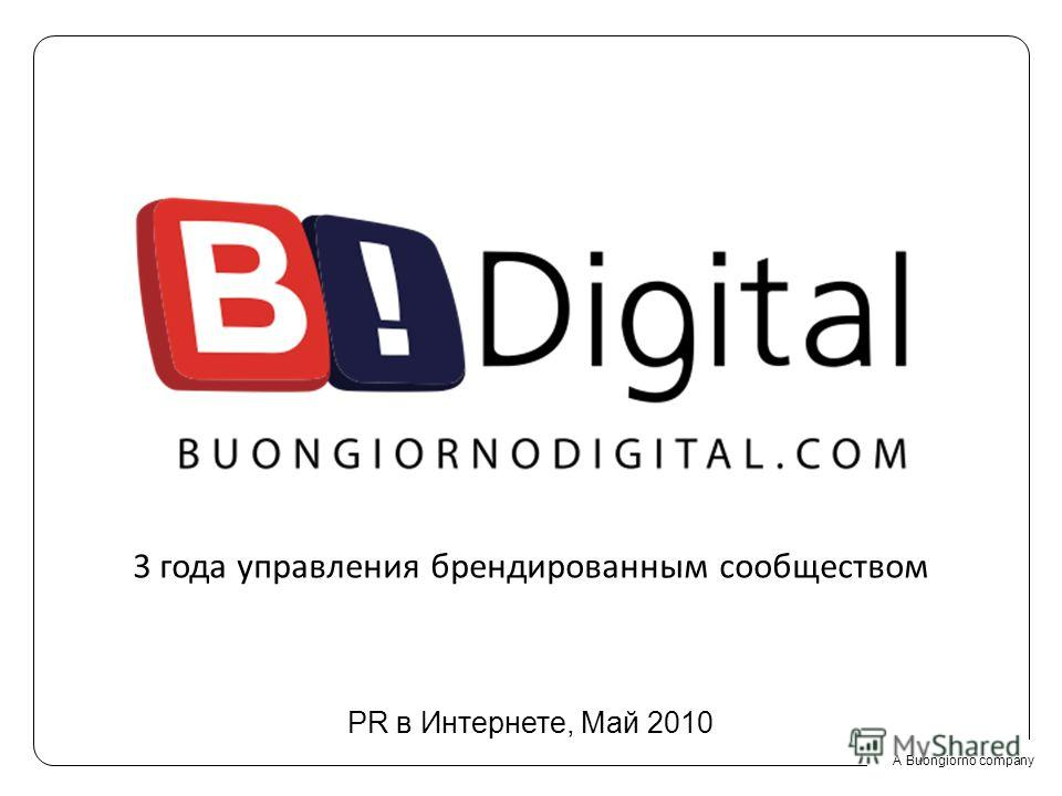 A Buongiorno company Click to edit Master title style 3 года управления брендированным сообществом PR в Интернете, Май 2010 A Buongiorno company