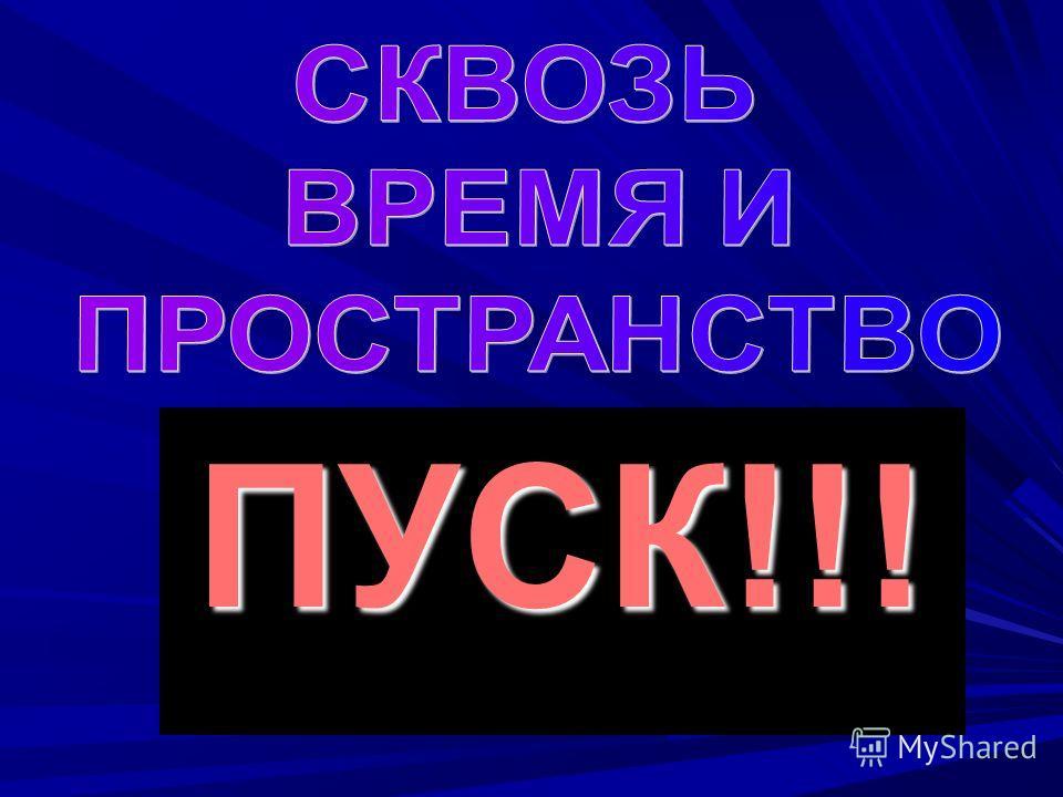 Урок разработан учителем математики Воробьевой Л.А. Волгоград, 2011