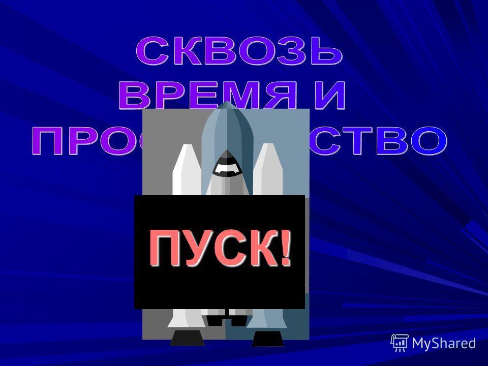 АЛИ-БАБА и ВОЛШЕБНЫЕ СЛОВА Чтобы помочь герою узбекской народной сказки, вам нужно решить задачи и получить эти волшебные слова. В99911Д60125 Т2496:4Й76419 М45153О784:12 Е472:18С2859:2 Р39313К96166 И11121:11Ь70350:5 ьревдйоркто,мис-миС 703949960 7673
