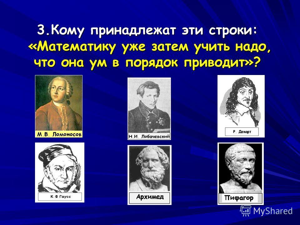 ПЕРЕВОД Для того чтобы перевести информацию на русский язык, необходимо ответить на следующий вопрос: