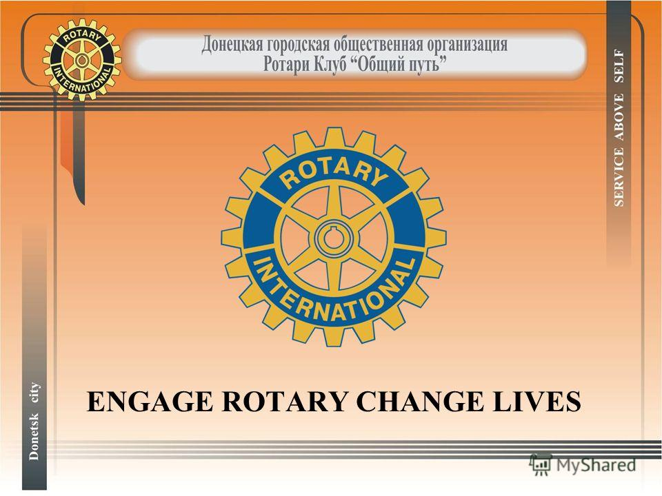 ENGAGE ROTARY CHANGE LIVES