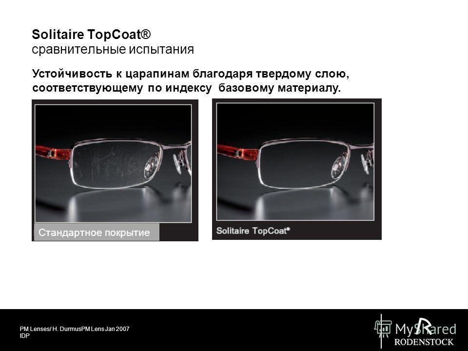 PM Lenses/ H. DurmusPM Lens Jan 2007 IDP Solitaire TopCoat® сравнительные испытания Устойчивость к царапинам благодаря твердому слою, соответствующему по индексу базовому материалу. Стандартное покрытие