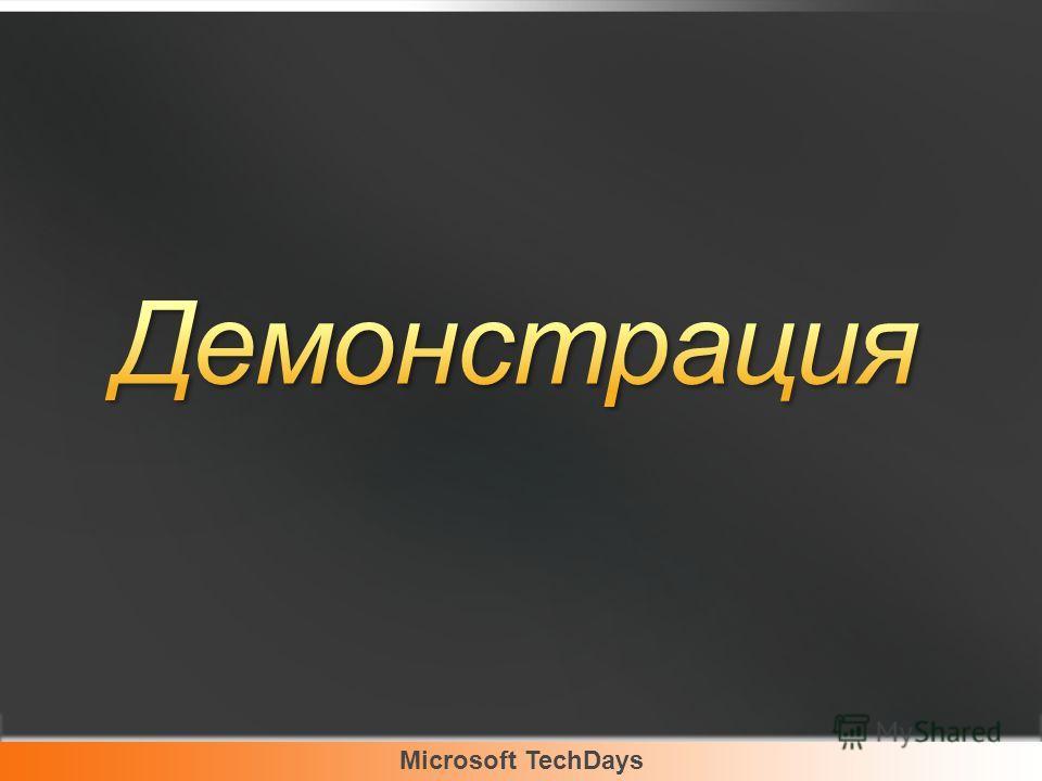 Microsoft TechDays